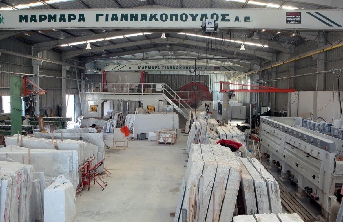 Lydia Stone Εργοστάσιο